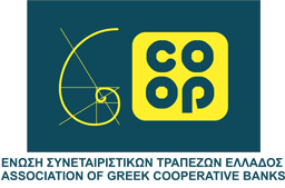 Coop Banks 2005 - Image